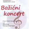 "Božićni koncert Puhačkog orkestra ""Ivo Tijardović"""