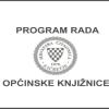 Program rada knjižnice