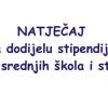 Općina Sveti Križ Začretje raspisala je Javni natječaj za dodjelu stipendija