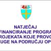 Odluka o dodijeli sredstava za financiranje programa ili projekata udruga