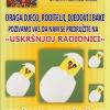 Uskršnja radionica u Muzeju Žitnica 10.04.2017.