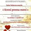 Večer ljubavne poezije u subotu, 24.02.2018. u Žitnici