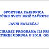 Javni natječaj za financiranje programa ili projekata sportskih udruga u 2018. godini.